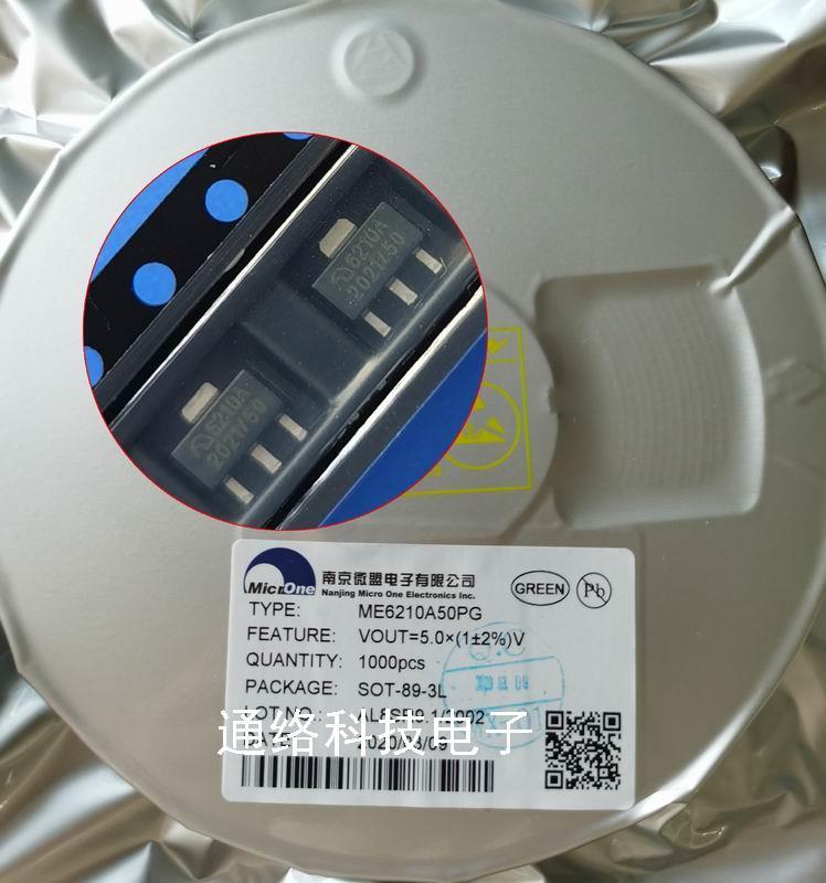 ME6210A50PG