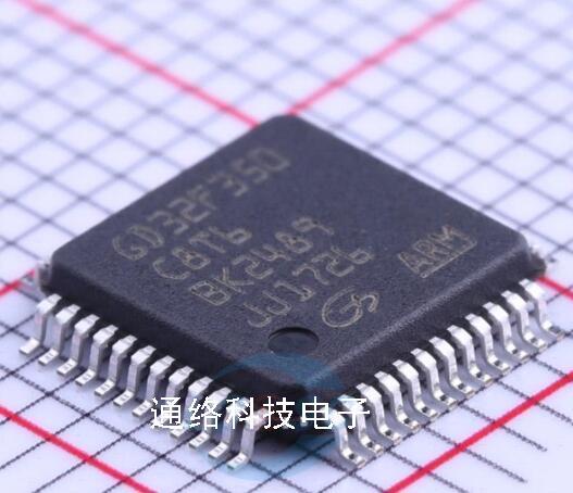 GD32F350C8T6