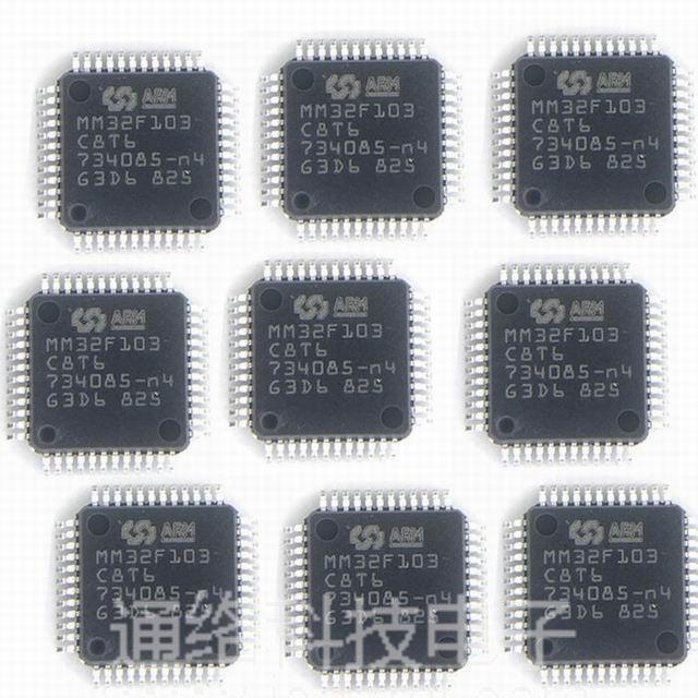 MM32F103C8T6