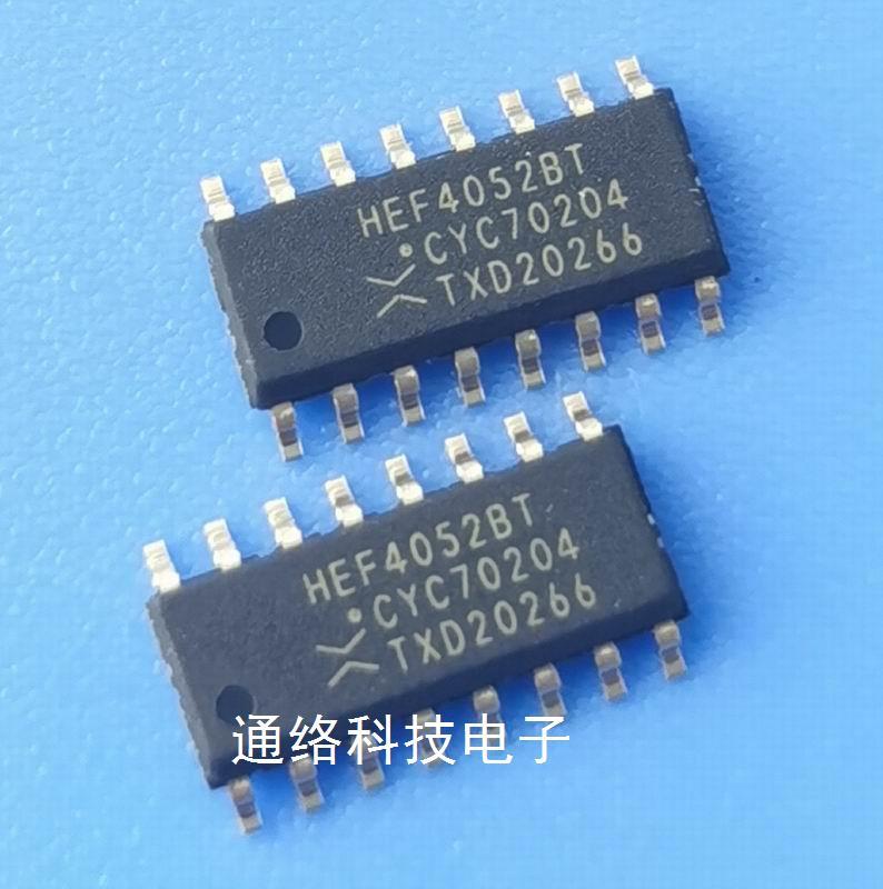 HEF4052BT