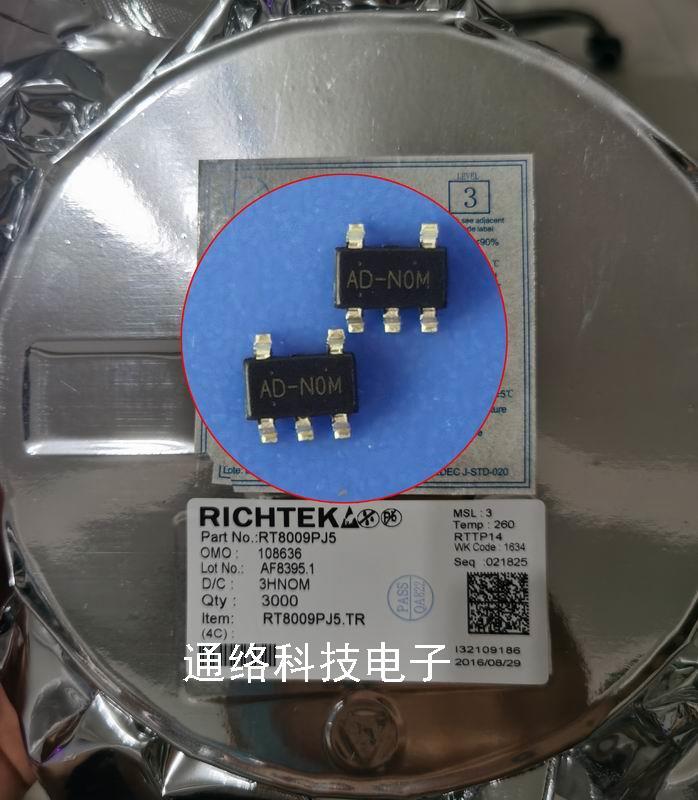 RT8009PJ5