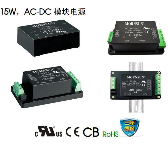 LH15-10C0505-05