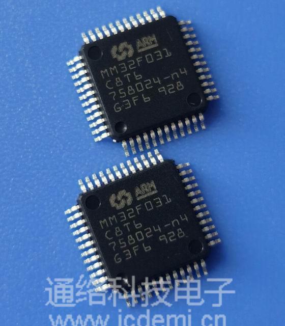 MM32F031C8T6