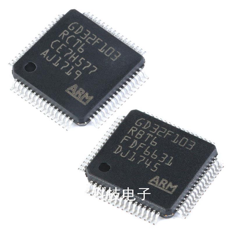 GD32F103RCT6