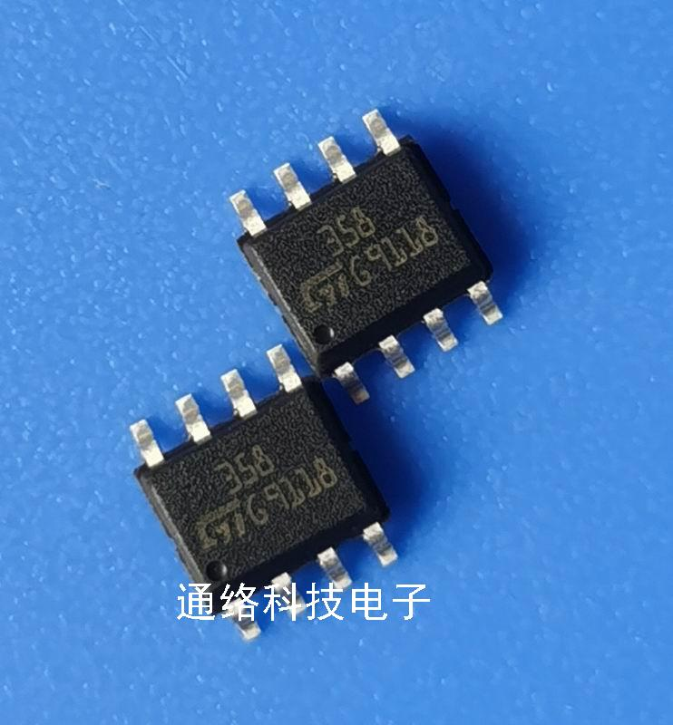 LM358DT