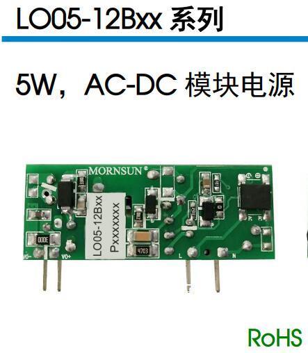 LO05-12B09